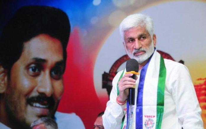 Jagan-Gave-Big-Shock-To-Vijaya-Sai-Reddy