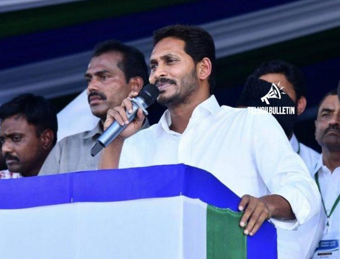 Ysrcp Leaders Starting Corruption