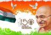 గాంధీ జయంతి స్పెషల్: మహాత్మా మన్నించు.!