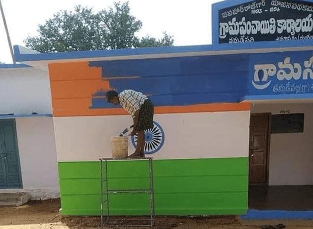 జాతీయ జెండా చెరిపేసి.. వైసీపీ రంగులేస్తున్నారోచ్.!