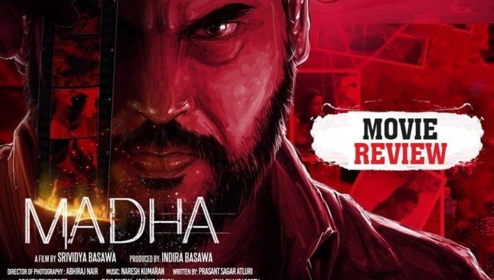 Madha Movie Review