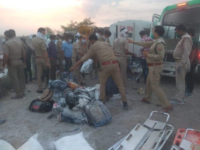 ఘోర ప్రమాదం: ఉత్తరప్రదేశ్లో 29 మంది మరణం.!