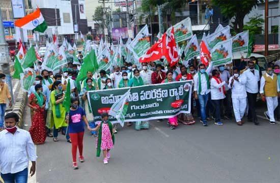 అమరావతి @ 300 రోజులు.. జేఏసీ ఆధ్వర్యంలో రాష్ట్రవ్యాప్తంగా ర్యాలీలు