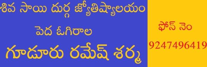 రాశి ఫలాలు: గురువారం నవంబర్ 18, 2019