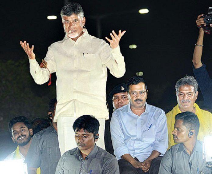 Kejriwal Telugu Bulletin