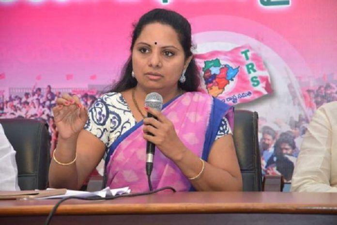 Mp Kavitha Telugu Bulletin