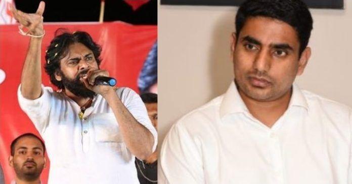 Pawan Kalyan Lokesh Telugu Bulletin