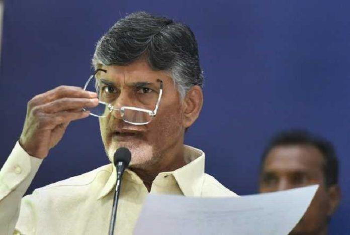 Tdp Telugu Bulletin