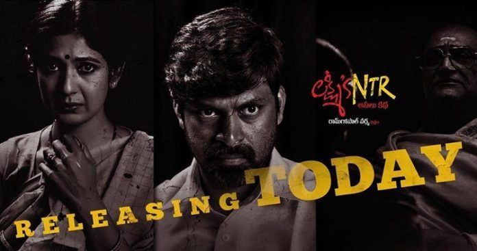 Telugu Bulletin Lakshmisntr Review