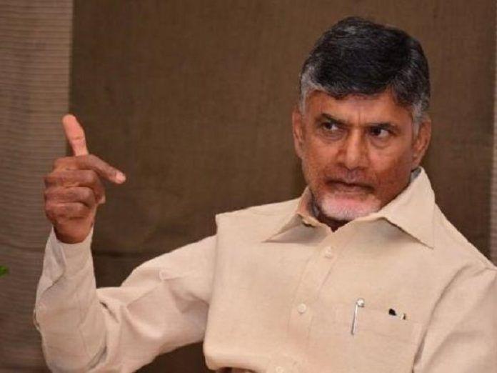 Telugu Bulletin Tdp