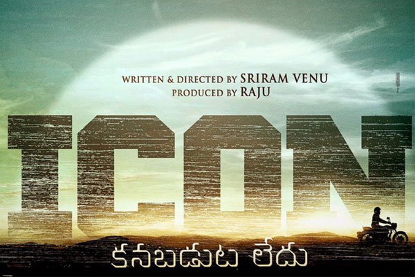 Allu Arjun is ICON.