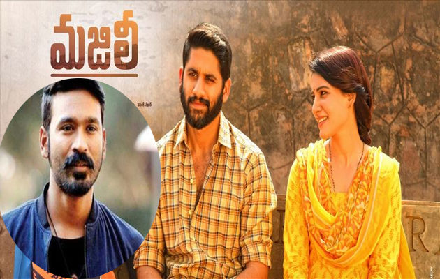 Dhanush To Remake Majili Movie In Tamil