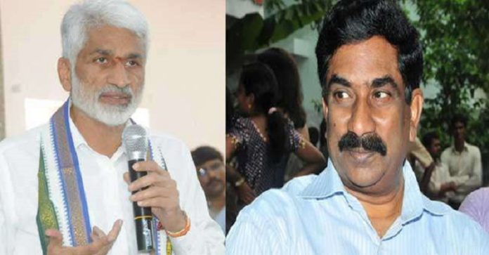 Abn Radhakrishna Vijaysai Reddy Telugu Bulletin