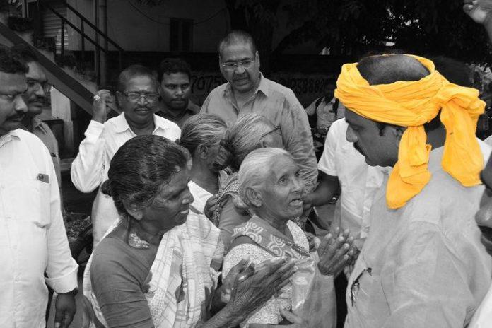 Badeti Bujji Tdp Telugu Bulletin