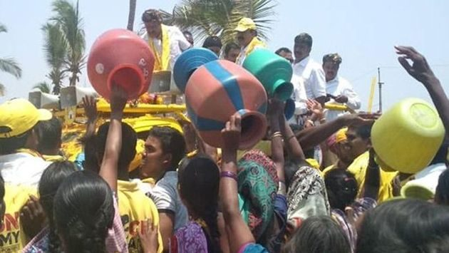 Balakrishna Telugu Bulletin
