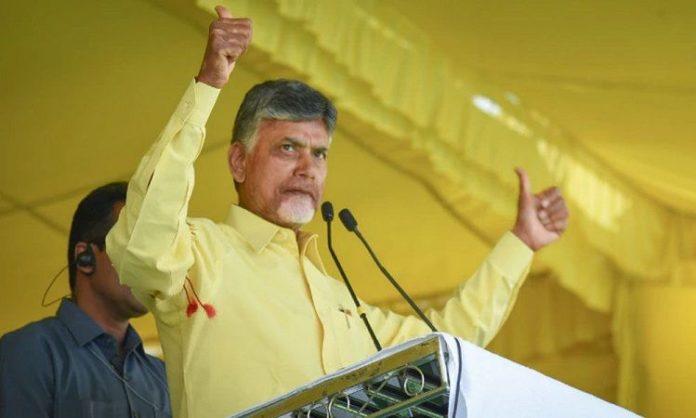 Chandrababu Naidu Telugu Bulletin