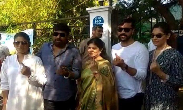 Chiranjeevi Telugu Bulletin