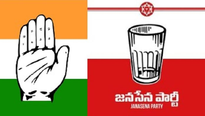 Congress Telugu Bulletin