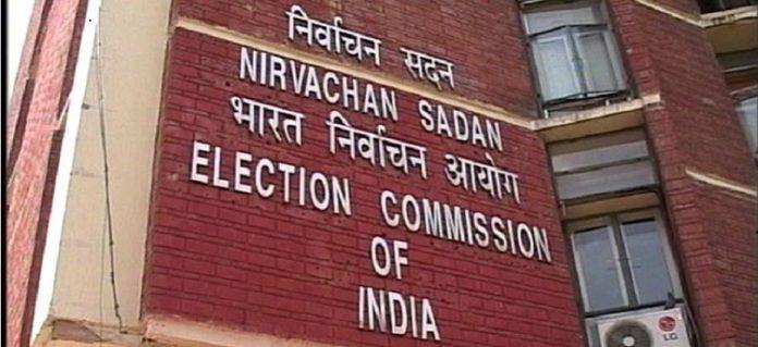 Election Commission Telugu Bulletin