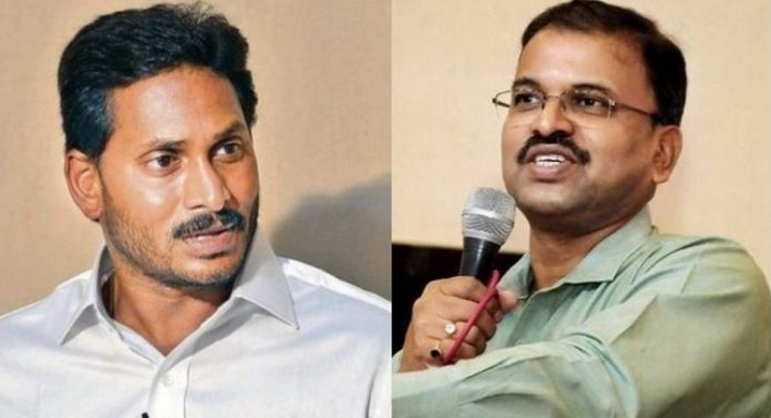 Jagan Jd Lakshmi Narayana Telugu Bulletin