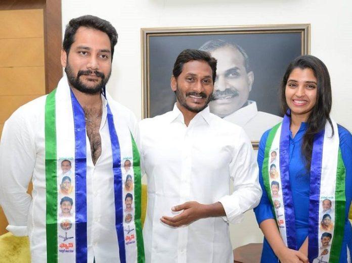 Jagan Ysrcp Telugu Bulletin