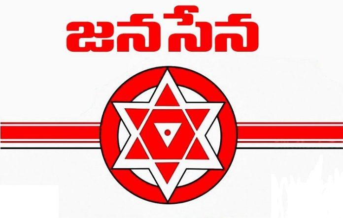 Janasena Telugu Bulletin