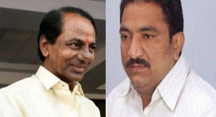 Kcr Telugu Bulletin