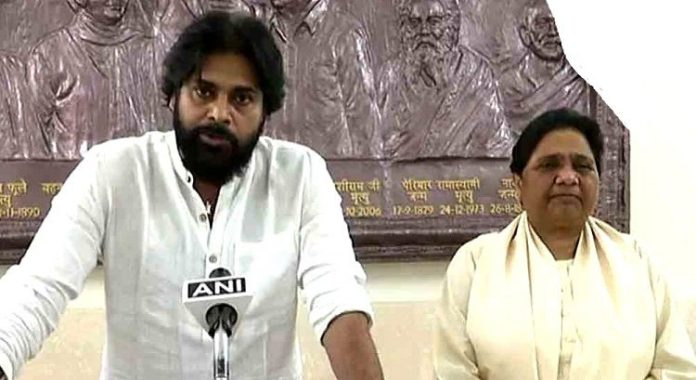 Mayawati Telugu Bulletin