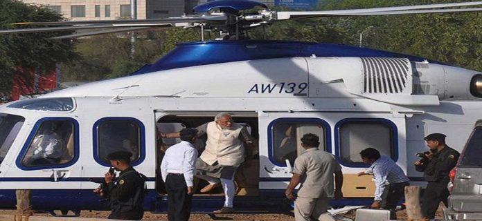 Modi Chopper