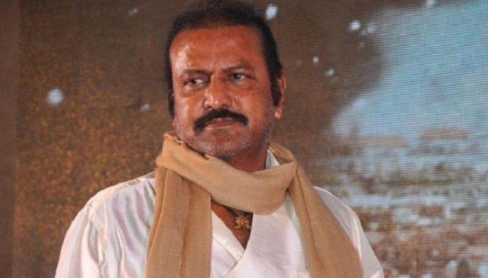 Mohan Babu Telugu Bulletin