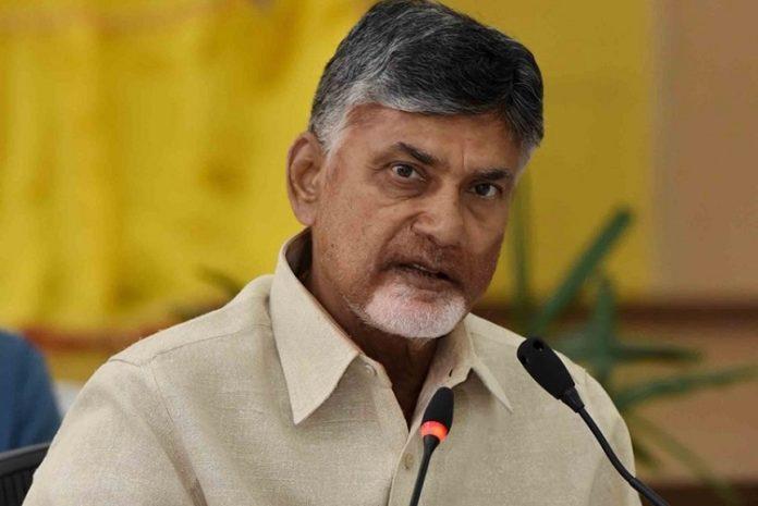 Naidu Kuppam Telugu Bulletin