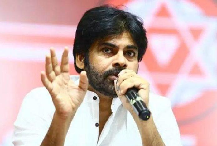 Pawan Kalyan Telugu Bulletin