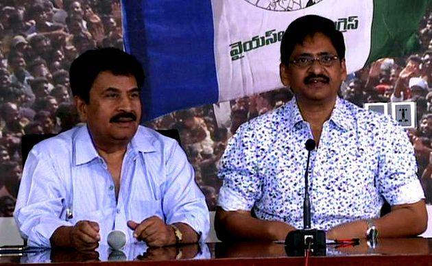 Sv Krishna Reddy Telugu Bulletin