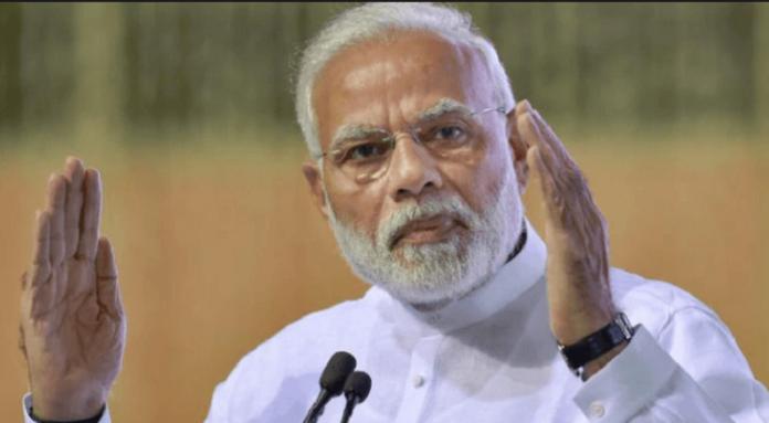 Telugu Bulletin Modi