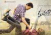 Mahesh Babu Ssmb Movie First Look All Ultra Hd Posters Wallpapers