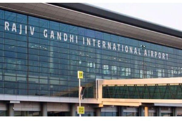 Airport Telugu Bulletin