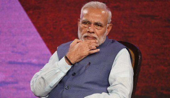 Anjaiah Modi Telugu Bulletin