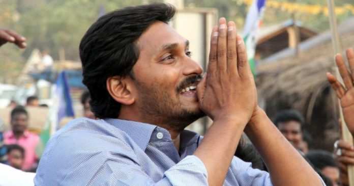 Jagan Telugu Bulletin
