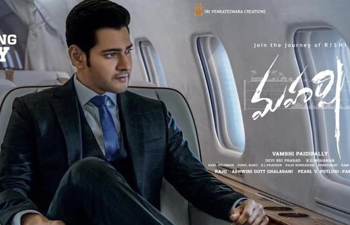 Maharshi First Day Collections Telugu Bulletin