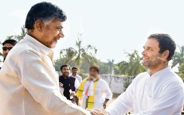 Naidu Rahul Gandhi Telugu Bulletin