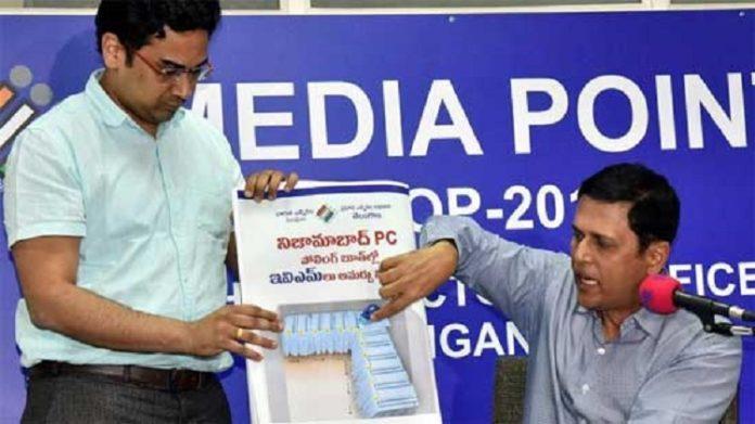 Nizamabad Telugu Bulletin