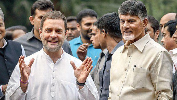 Rahul Gandhi Telugu Bulletin