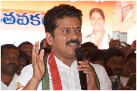 Revanth Reddy Telugubulletin