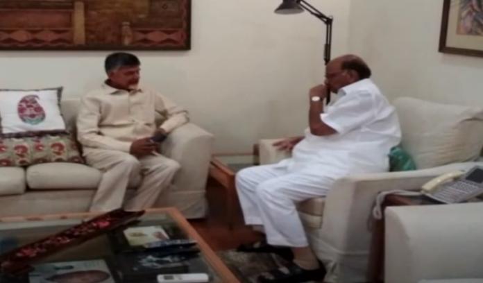 Sharad Pawar Telugu Bulletin