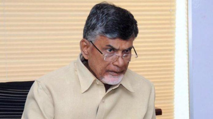 Tdp Telugubulletin