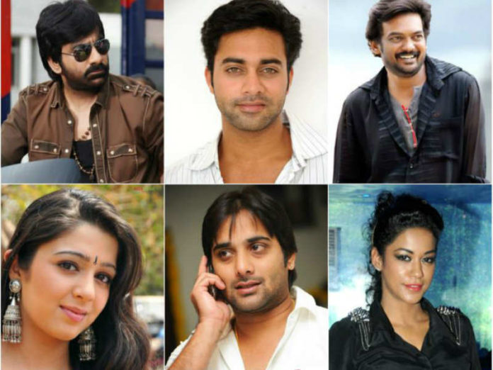 Tollywood Drugs Case Telugu Bulletin