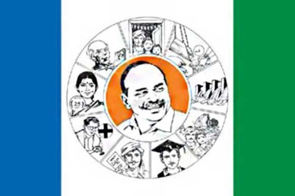 Ysrcp Telugu Bulletin