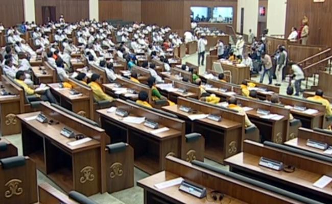 Assembly Telugubulletin