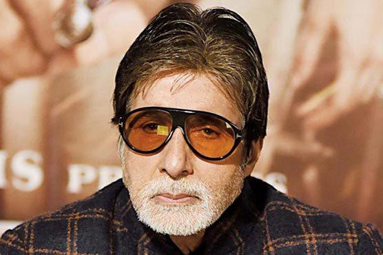 Amithab Bachchan Telugubulletin