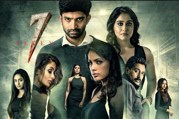 Seven Telugubulletin